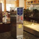 Tại sao nên chọn máy đun nước nóng Hải Âu